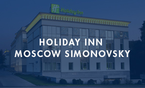 ГОСТИНИЦА HOLIDAY INN MOSCOW SIMONOVSKY